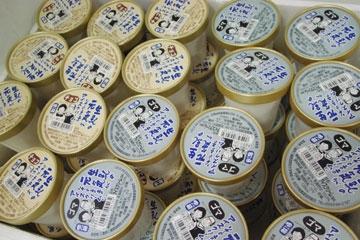 乳製品・アイスクリーム