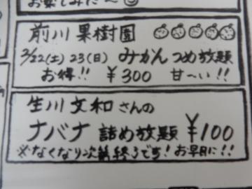 dscn0678.JPG
